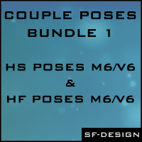 Couple Poses Bundle 1