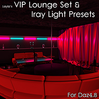 Night Club VIP Lounge And Iray Lights