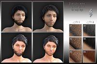 Shumi_Shau-Beard-for-Lady-promo2.jpg