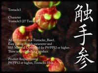 cl_tentacle3_image2.jpg