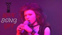 LoveSong-G8F-Newsletter.jpg