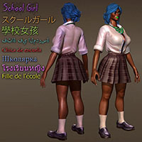 School Girl Comes With Rig